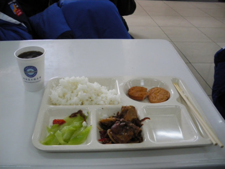 Food from the cafeteria