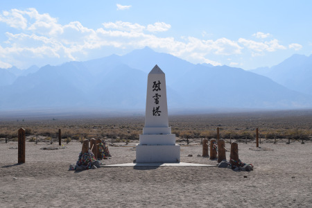 Manzanar Cemetery: http://manzanarstore.com/cemetery.html